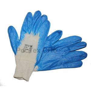 нитролайт перчатки рабочие