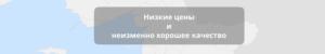 РосТехСПб средства защиты