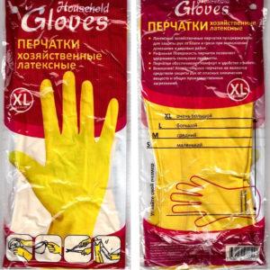 Перчатки хозяйственные, перчатки резиновые хозяйственные, латексные