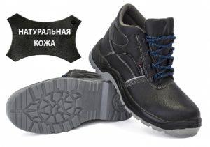купить рабочие ботинки, мужские