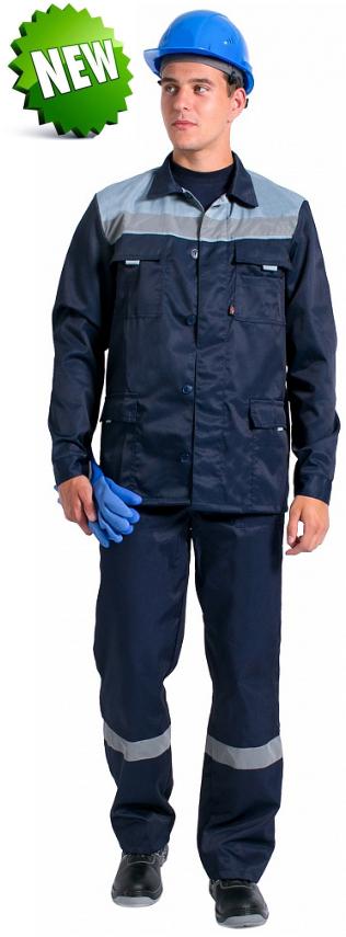 Купить спецодежду - костюм рабочий