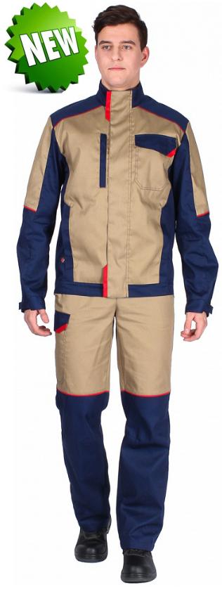 КП спецодежда, костюм рабочий, куртка с полукомбинезоном